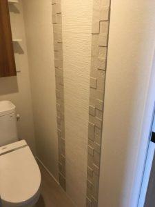 エコカラットの施工事例トイレ